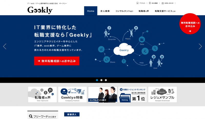 05_Geekly